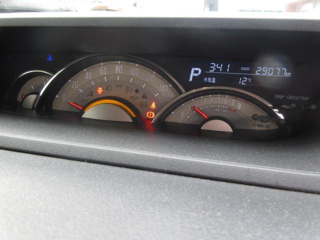 ムーヴキャンバスGメイクアップ SAIIワンオーナー 禁煙車 記録簿 衝突回避支援システム搭載車 両側パワースライドドア プッシュボタンスタート オートエアコン オートライト スマートキー パノラマモニター 8インチナビ レーンアシスト(島根県)の中古車