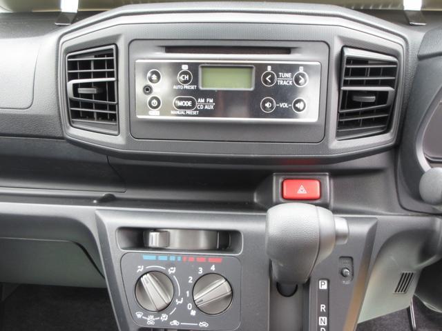 ミライースL SAIII4WD CDデッキ 衝突回避支援ブレーキ 車線逸脱警報機能 誤発進抑制制御機能 車線逸脱警報機能 オートハイビーム(島根県)の中古車