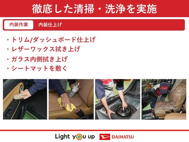 ミライースL SAIII衝突回避支援システム搭載車 キーレスエントリー CDデッキ(島根県)の中古車