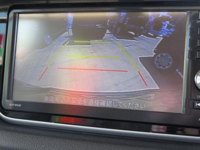 ムーヴL SA衝突回避ブレーキ機能 車線逸脱警報機能 誤発進抑制制御機能 先行車発進お知らせ機能 オートハイビーム キーレスエントリー(島根県)の中古車