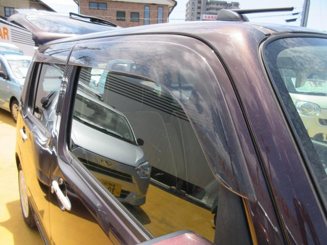 ミラココアココアXCDデッキ スマートキー(島根県)の中古車