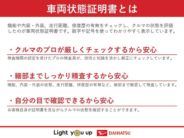 ミライースX SAIIIワンオーナーカー CD キーレスエントリー ドライブレコーダー LEDヘッドライト  記録簿 衝突回避支援ブレーキ機能(島根県)の中古車
