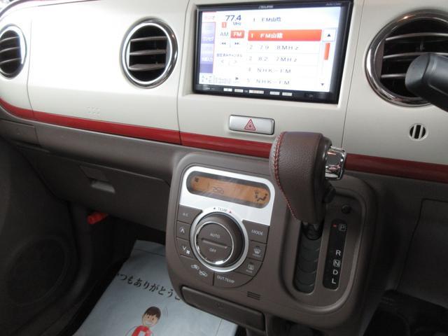 アルトラパンショコラXナビ ETC(島根県)の中古車