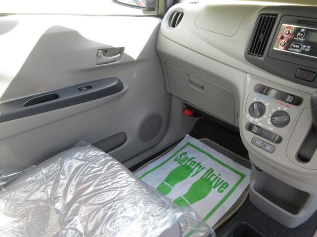 ミライースL SAワンオーナー 衝突回避支援システム搭載 CDデッキ キーレスエントリー(島根県)の中古車