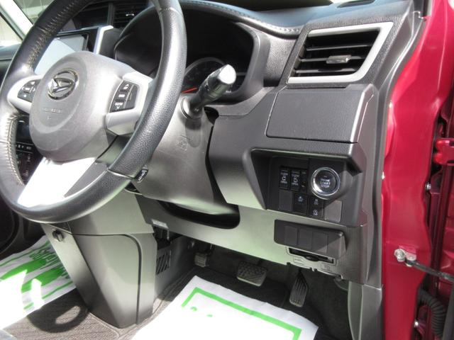 トールカスタムG SAIIワンオーナー LEDヘッドライト 1000CC 衝突回避支援システム搭載 9インチナビ クルーズコントロール 両側パワースライドドア プッシュボタンスタート スマートキー 純正アルミ パノラマモニター(島根県)の中古車