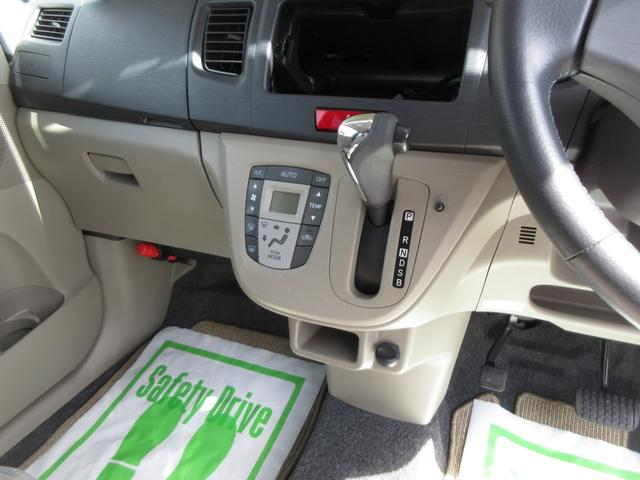 ムーヴXワンオーナー プッシュボタンスタート スマートキー 純正アルミ記録簿(島根県)の中古車