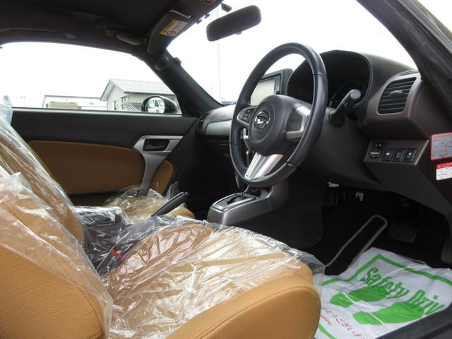 コペンセロワンオーナー ナビゲーション ETC ターボ車 スマートキー シートヒーター(島根県)の中古車