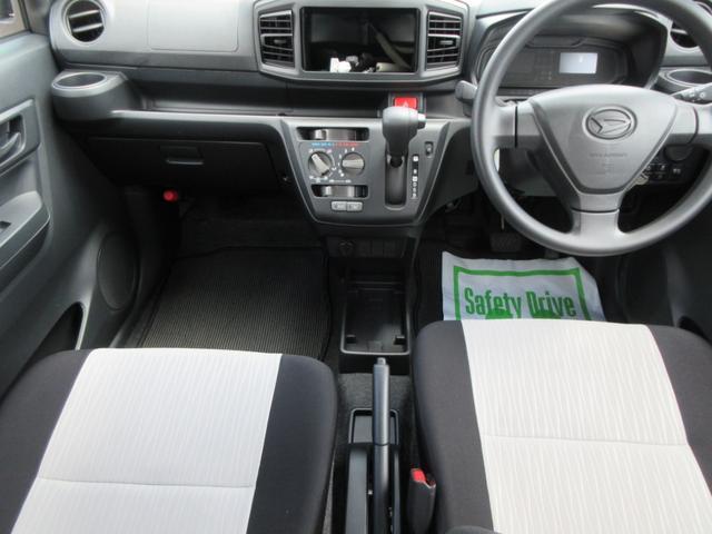 ミライースL SAIII 衝突回避支援システム(島根県)の中古車