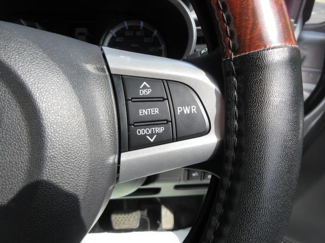 ムーヴカスタム Xリミテッド SAIII4WD 衝突回避支援システム搭載 LEDヘッドライト LEDフォグランプ レーンアシスト オートマチックハイビーム車 ドライブレコーダー 純正14インチアルミ(島根県)の中古車