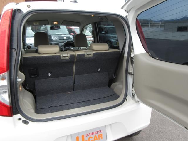 ムーヴX SAワンオーナー ナビ スマートキー 衝突回避支援システム搭載車 オートライト ETC プッシュボタンスタート 純正AW(島根県)の中古車