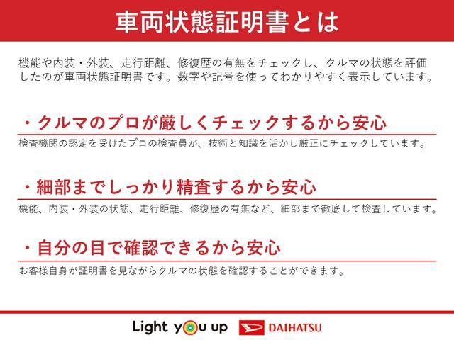 ミラココアココアプラスX禁煙車 ナビゲーション キーフリー(島根県)の中古車