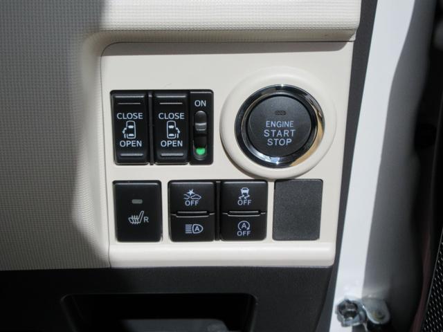 ムーヴキャンバスGメイクアップVS SAIIIツートンカラー  両席電動スライドドア プッシュボタンスタート オートライト レーンアシスト スマートキー 衝突回避支援システム搭載車(島根県)の中古車