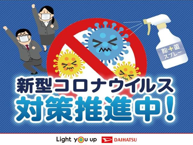 ウェイクD SA衝突回避支援システム搭載 LEDヘッドライト 禁煙車 ナビ AW(島根県)の中古車