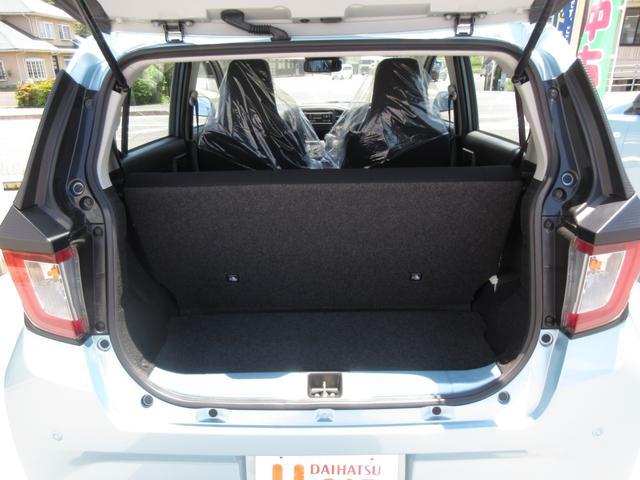 ミライースL SAIIIキーレスエントリー CDデッキ 衝突回避支援システム搭載車(島根県)の中古車