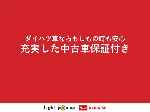 ミラトコットG SAIIIワンオーナー LEDヘッドライト 禁煙車 衝突回避支援システム搭載車(島根県)の中古車