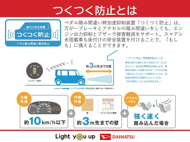 タントカスタムX トップエディションSAII4WD ワンオーナー LEDヘッドライト ナビ プッシュボタンスタート スマートキー オートライト フォグランプ レーンアシスト 左側パワースライドドア  純正アルミ(島根県)の中古車