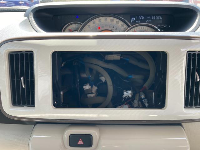 ムーヴキャンバスGメイクアップ SAIIIツートンカラー ワンオーナー 両側パワースライドドア 衝突回避支援システム搭載 プッシュボタンスタート オートライト スマートキー Rカメラ レーンアシスト オートマチックハイビーム車 フォグランプ(島根県)の中古車