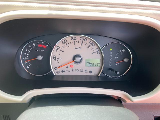 ミラココアココアプラスXワンオーナーカー ナビ キーフリー(島根県)の中古車