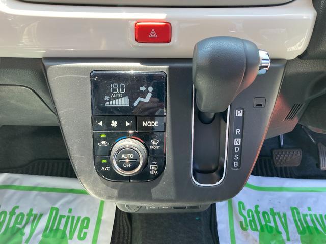 ミラトコットG SAIIIワンオーナー LEDヘッドランプ オートエアコン キーフリー レーンアシスト オートマチックハイビーム車 衝突回避支援システム搭載車(島根県)の中古車