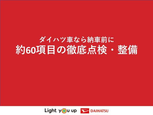 ミライースX リミテッドSAワンオーナー 禁煙車 CDデッキ(島根県)の中古車