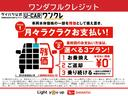 2WD ワンオーナーカー 整備記録簿(島根県)の中古車