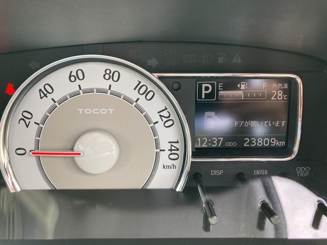 ミラトコットG SAIIILEDヘッドランプ キーフリー 衝突回避支援ブレーキ 車線逸脱警報機能 誤発進抑制制御機能 先行車発進お知らせ機能 オートハイビーム(島根県)の中古車