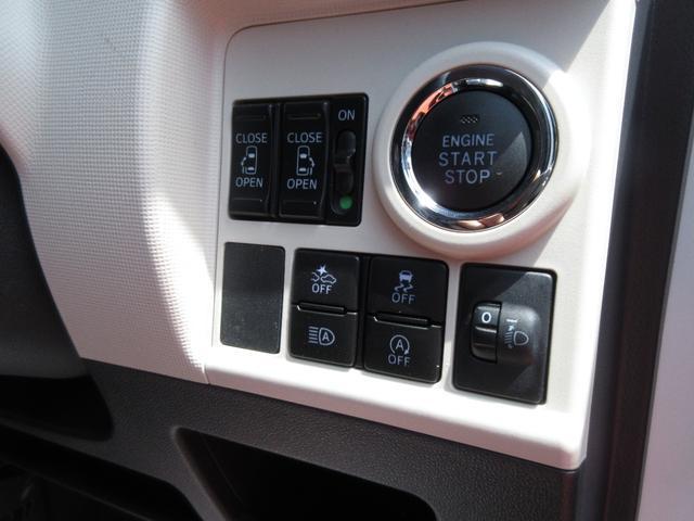 ムーヴキャンバスXブラックインテリアリミテッド SAIIIツートンカラー 両側パワースライドドア オートライト プッシュボタンスタート スマートキー 衝突回避支援システム搭載車(島根県)の中古車