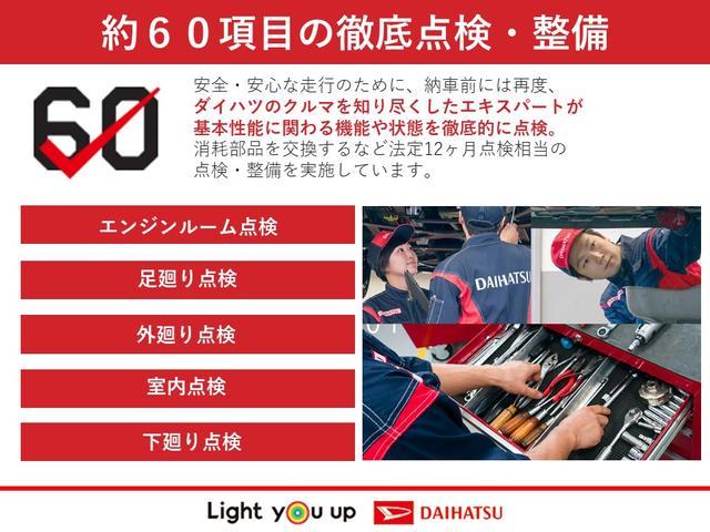 タントX SACD スライドドア キーフリー 衝突回避支援ブレーキ機能(島根県)の中古車