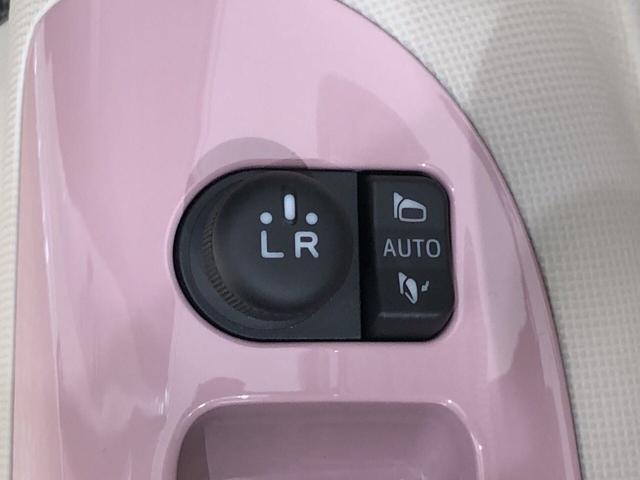 ムーヴキャンバスXメイクアップリミテッド SAIII サイドエアバッグハロゲンヘッドランプ LEDフォグランプ 置き楽ボックス オートライト プッシュボタンスタート セキュリティアラーム パノラマモニター対応カメラ 両側パワースライドドア(広島県)の中古車