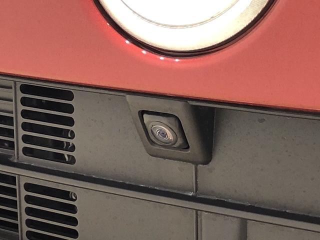 ムーヴキャンバスXブラックインテリアリミテッド SAIII パノラマモニターハロゲンヘッドランプ LEDフォグランプ 置き楽ボックス オートライト プッシュボタンスタート セキュリティアラーム 両側パワースライドドア(広島県)の中古車