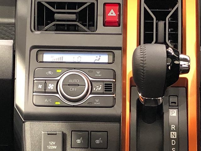 タフトGターボ スカイフィールトップ 電動式パーキングブレーキLEDヘッドライト LEDフォグランプ アダプティブクルーズコントロール アダプティブドライビングビーム 革巻ステアリングホイール オーディオ操作用ステアリングスイッチ Dアシスト切替スイッチ(広島県)の中古車