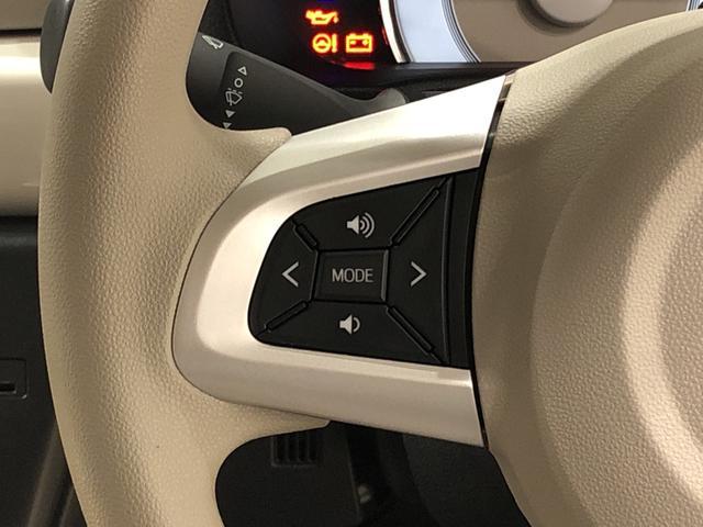 ミラトコットG SAIII カーナビ ETC車載器 パノラマモニター対応LEDヘッドランプ 運転席・助手席シートヒーター オートライト オートハイビーム オートエアコン プッシュボタンスタート コーナーセンサー 運転席シートリフター USB電源ソケット(広島県)の中古車