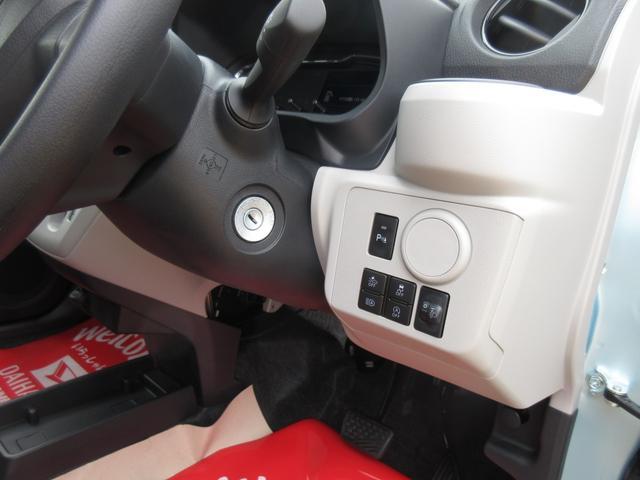 ミライースX リミテッドSA3 LEDヘッドランプ(鳥取県)の中古車