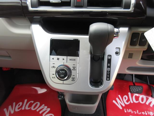キャストスタイルG VS SA3 4WD(鳥取県)の中古車