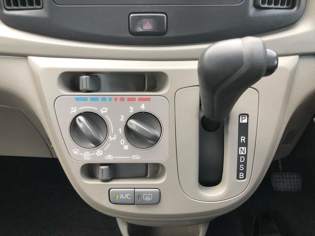 ミライースL 純正オーディオ キーレスキー アイドリングストップ(山口県)の中古車