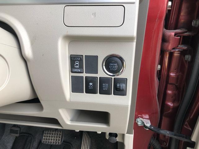 タントX 左側電動ドア キーフリー プッシュスタート ナビ(山口県)の中古車