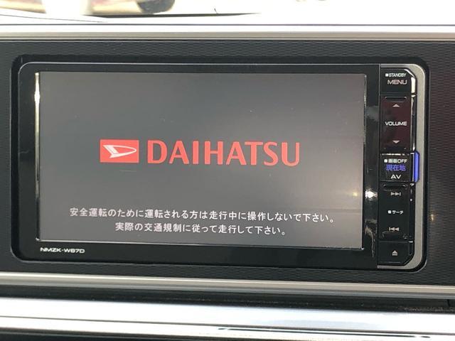 キャストスタイルG SA3 ナビ バックカメラ(山口県)の中古車
