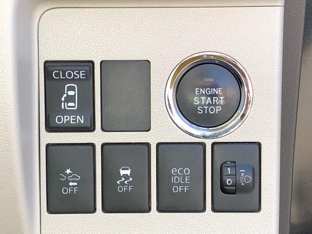 タントX SA2 片側電動スライドドア オートライト キーフリー(山口県)の中古車