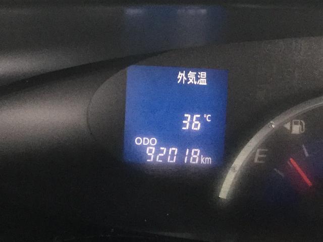 (鹿児島県)の中古車
