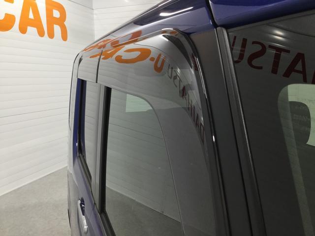 ウェイクX ファインセレクションSA(鹿児島県)の中古車