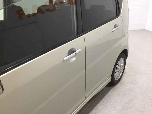 ムーヴX VS III ナビ・バックカメラ付き(鹿児島県)の中古車