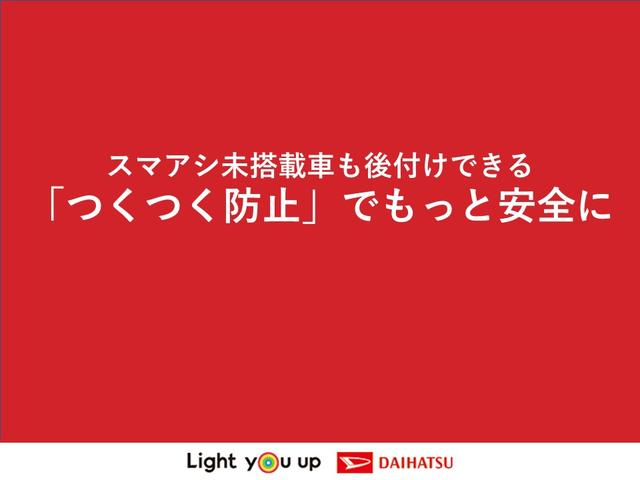 タントカスタムXセレクション 次世代スマアシ付きバックカメラ付き オートライト バックカメラ付き シートヒーター付き(鹿児島県)の中古車