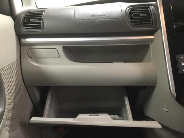 タントG SAIIスマアシ付き バックカメラ付き(鹿児島県)の中古車