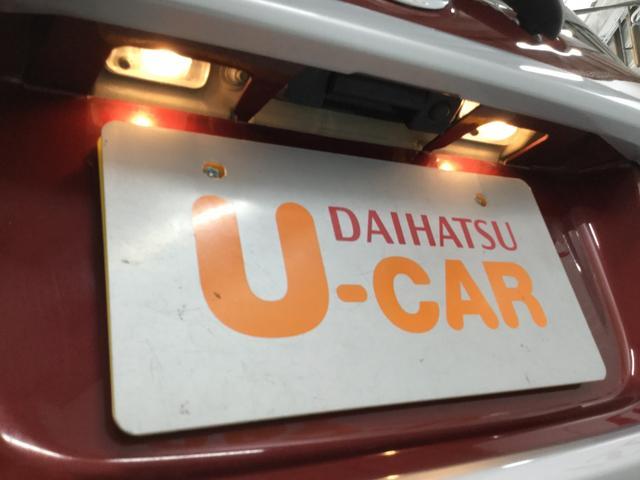 キャストアクティバG SAII スマアシ付きナビ付き(鹿児島県)の中古車
