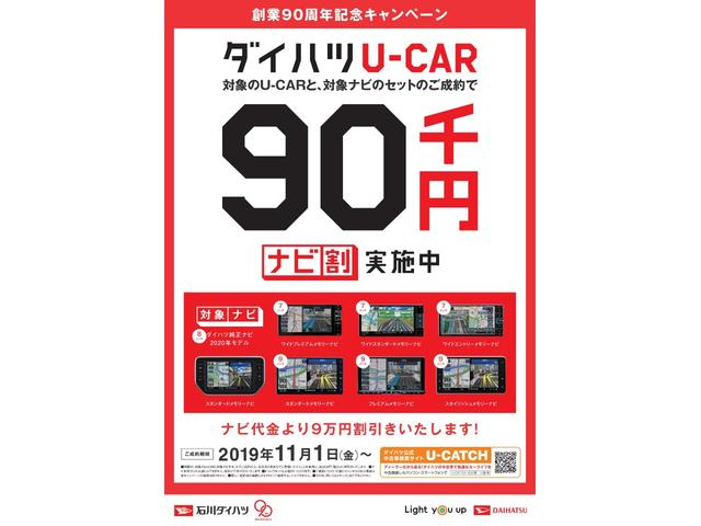 ブーンシルク 1,000cc キーフリー LEDライト(石川県)の中古車