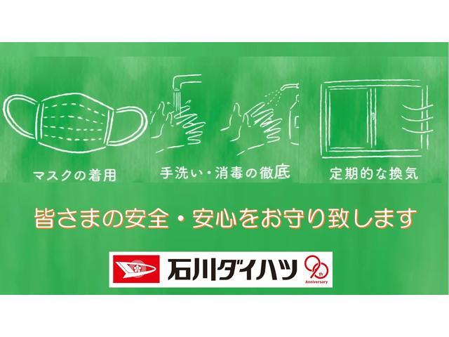 タントカスタムRS 次世代スマアシ バックカメラ 両側スライドドア(石川県)の中古車