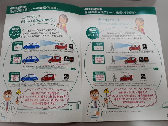タントXセレクション 純正CDデッキ(山梨県)の中古車