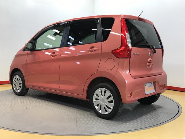 デイズX(高知県)の中古車