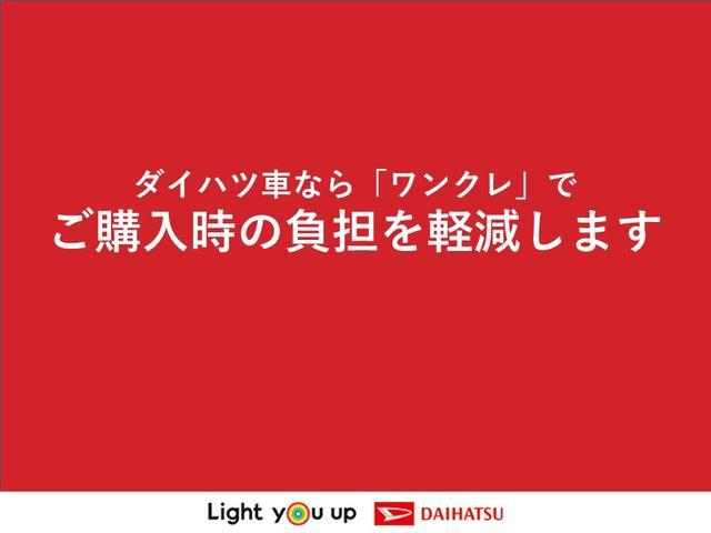 ムーヴXターボ SAII バックカメラ対応(高知県)の中古車