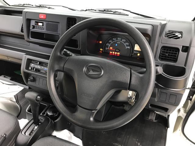 ハイゼットトラックスタンダード(高知県)の中古車